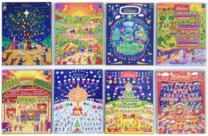 Stephen Waterhouse's Advent Calendars